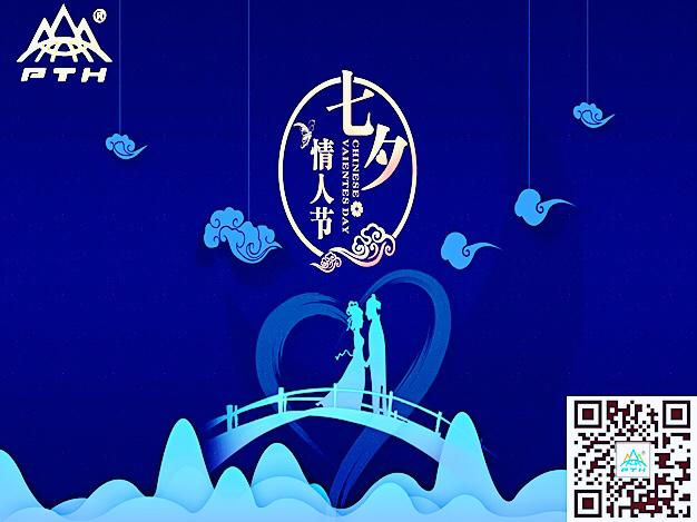Tanabata Festival.JPG