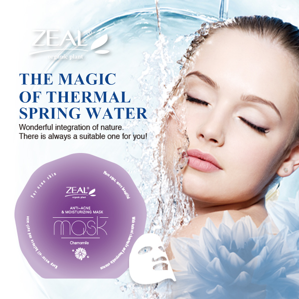 Zeal Natural Plant Soft Soothing&Moisturizing Chamomile Essence Facial Mask 1