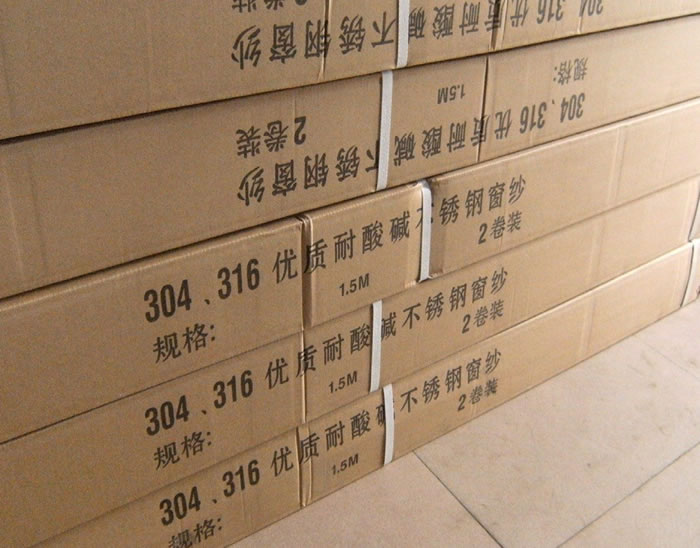 stainless steel wire mesh packing