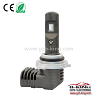 Smallest P10 HB4 9006 25W 3200lm bright car led headlight with built-in fan