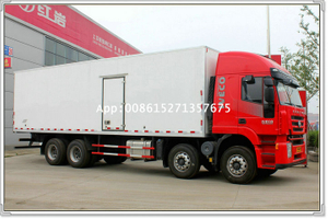 IVECO Food refrigerated truck 8x4 Freezer Truck 30~40T <Customization RHD>