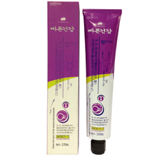 100g Q10 Professional Salon Use Hair Color Cream