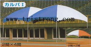 Multiple Small Tent/Awning -Model a