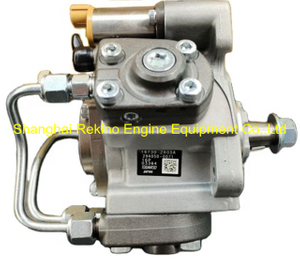 294050-0071 16730-Z6005 Denso Nissan fuel injection pump for MD92