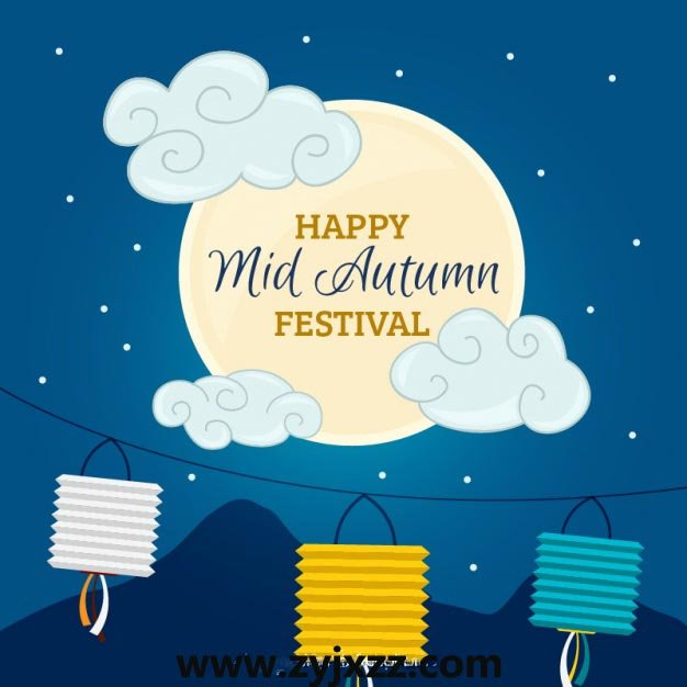 happy-2017-mid-autumn-festival.jpg