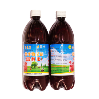 bio seaweed extract for animal feed (fermentation bed)