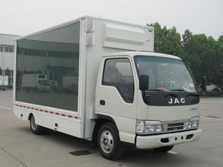 JAC led stage truck(6.8 m2) mobile stage truck