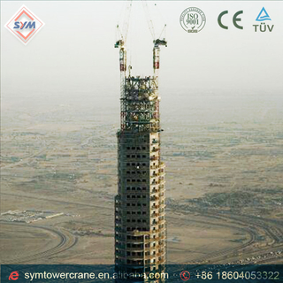 S480LH24 Chinese Manufactured Luffing Jib Tower Crane