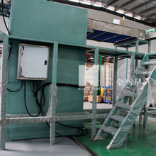Beverage Can Depalletizer Machine、Equipment