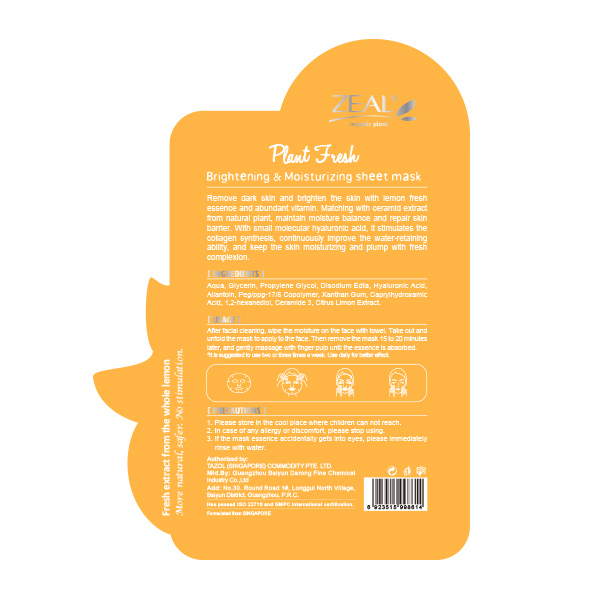 ZEAL 0 Addictive Plant Brightening & Moisturizing Facial Mask
