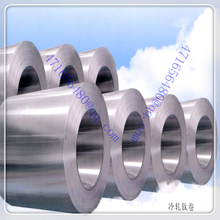 cold rolling pure titanium coil & plate