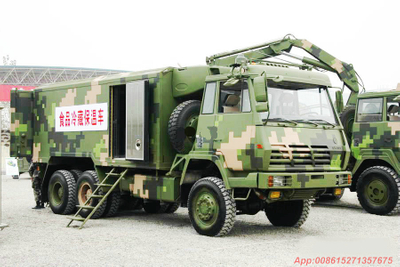 Military Mobile truck Customization