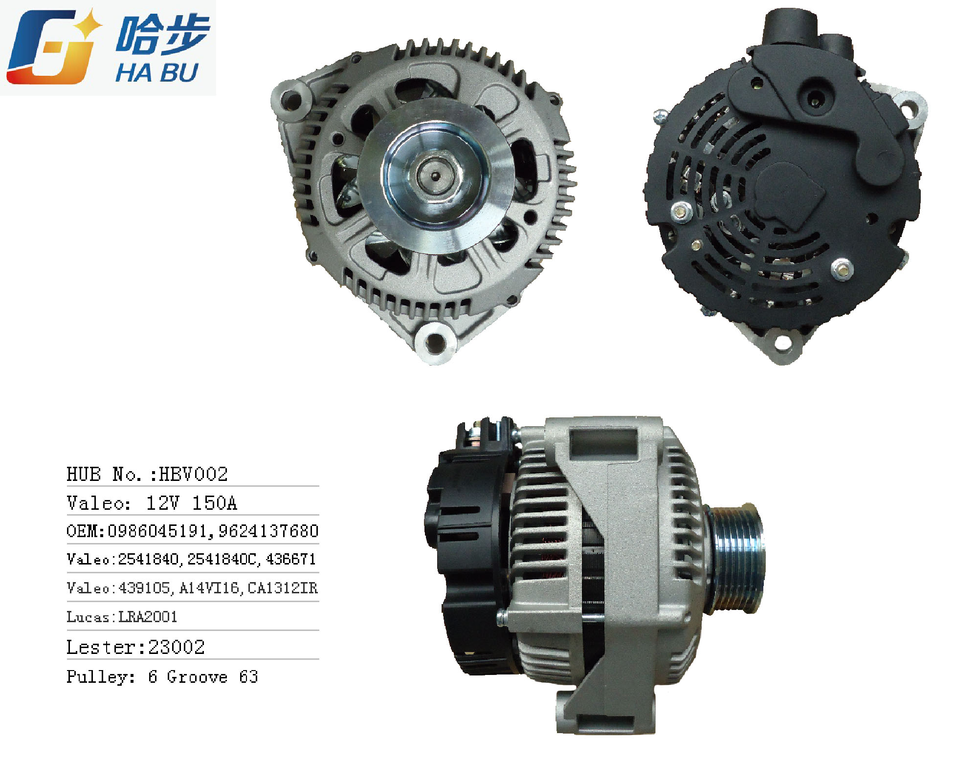 Auto / AC Alternator for Peugeot 406 Ca1312IR, 0986045191