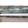 HDPE 25gsm 50X24M white color Anti Bird Net