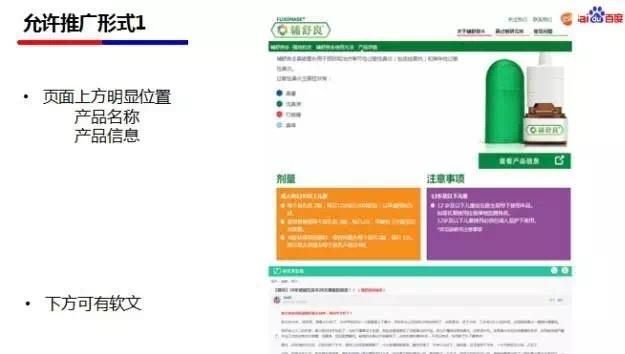 成都网站推广公司.JPG
