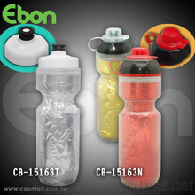 Insulated Bottle-CB-15163T