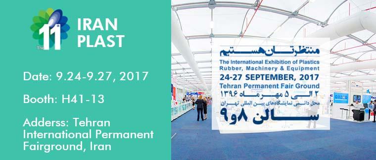 iran exhibition profile.jpg