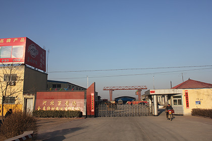 Hebei Wanlida Metal Wire & Wire Mesh Co., Ltd.