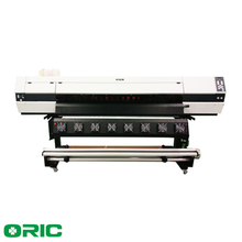 TX1804-G Sublimation Printer With Four Ricoh Gen5 Print Heads