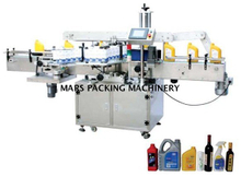 Double Sides Adhesive Labeling Machine