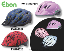 Kid's Bicycle Helmet-PWH-1012PRN