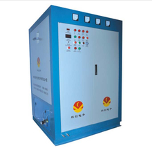 Series High Frequency Induction heating machine