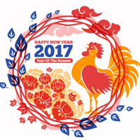 2017 Chinese New Year Holiday Notification