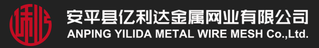 Anping Yilida Metal Wire Mesh Co.,Ltd.