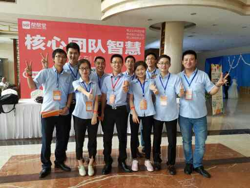 FBU sales team attending Team building--Core team building in Wuxi