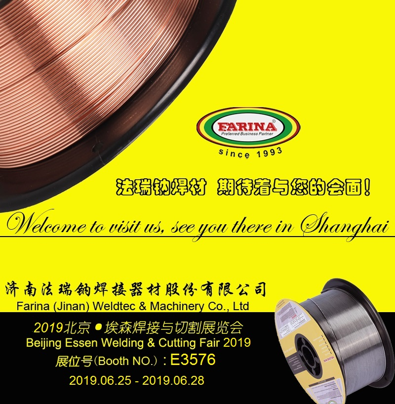 Welcome to visit Beijing Essen Welding & Cutting Fair,our booth No. E3576