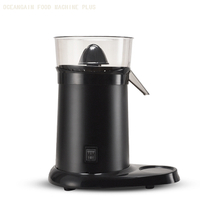 Commercial Electric Juicer Lemon Squeezer Orange Juice Maker Manual Juice Machine ZHP-205