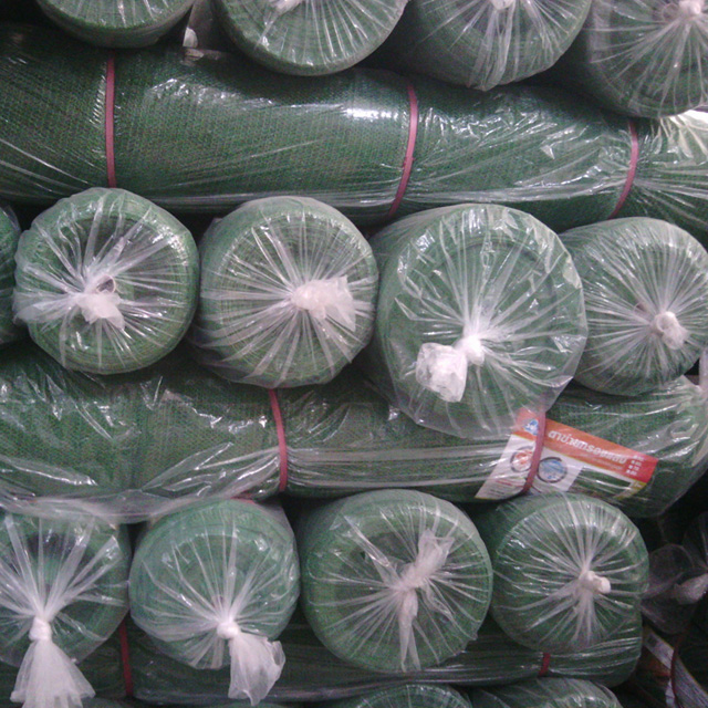 HDPE Dark Green color 140gsm Shade net