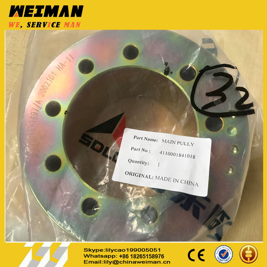 SDLG Spare Parts 4110001841018 Main Pully for LG936L LG958L Wheel Loader