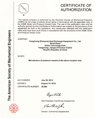 "The ASME ""U"" stamp issued by the audit (pressure vessel)"