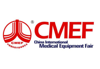 CHINA INTERNATIONAL MEDICAL EQUIPMENT FAIR-2019 IN SHANGHAI CHINA