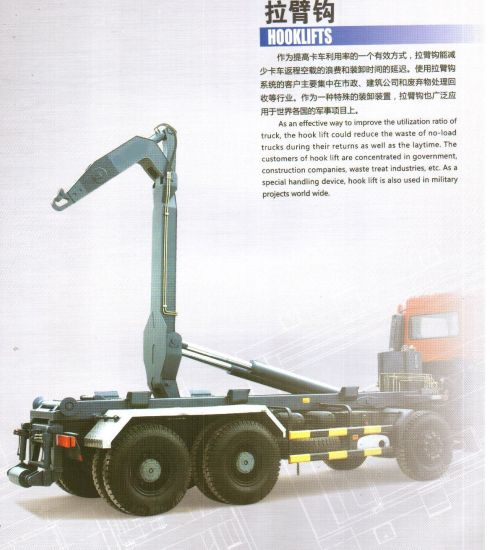 Hooklift Truck Kit Body Parts 1t-20t