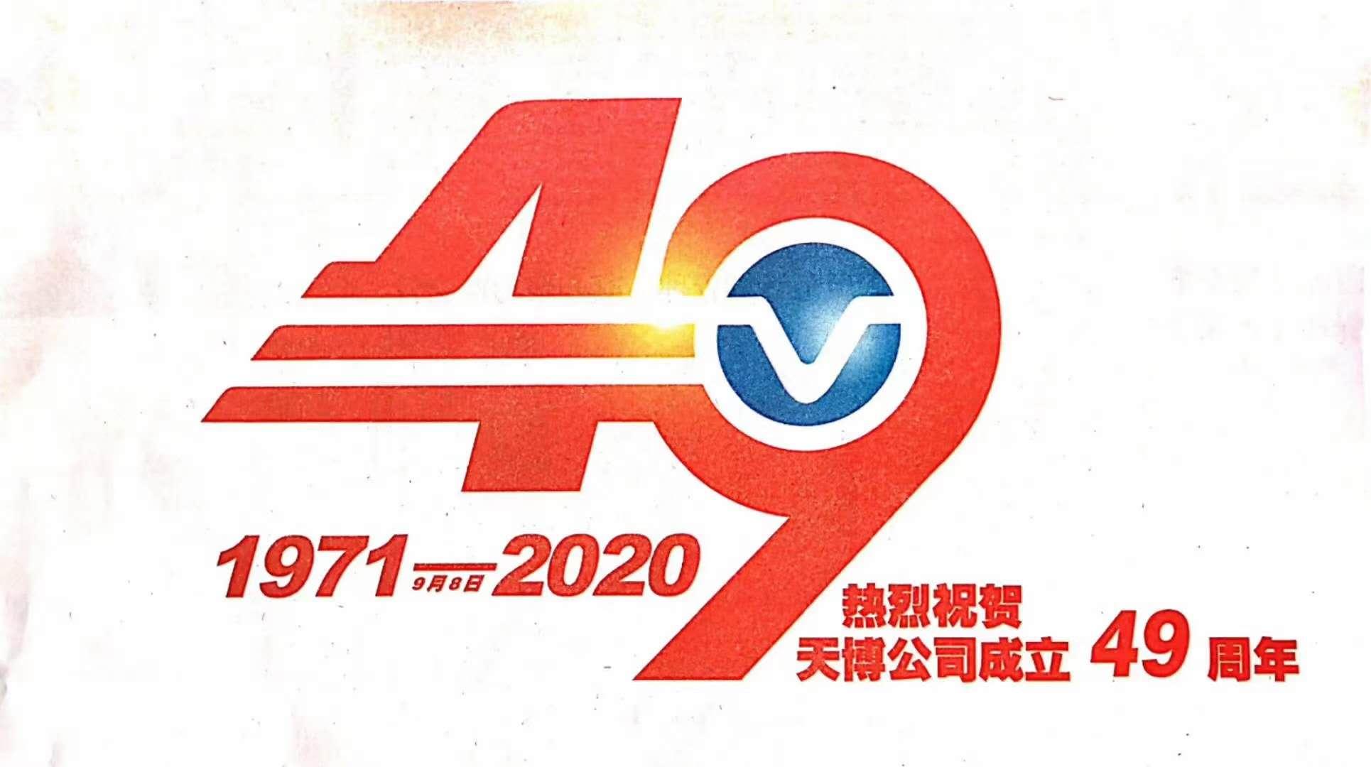 weixintupian_20200909160440