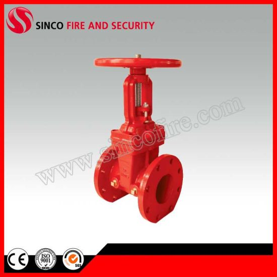 BS Standard Flanged End Resilient Seat Rising Stem Gate Valve