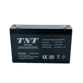 6V7AH Small Series Battery