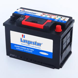 MF58-60 12V 55AH Maintenance-free Battery