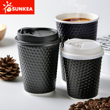 Paper Cup Food Paper Box Plastic Cup Ice Cream Cup
