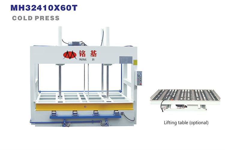 60T woodworking hydraulic cold press machine