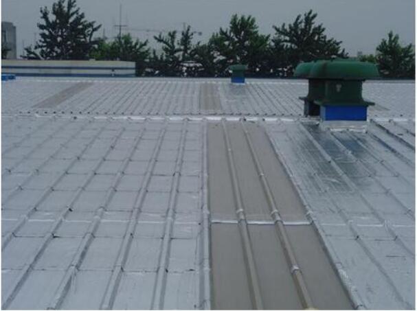 Self-Adhesive Bituminous Waterproofing Membrane