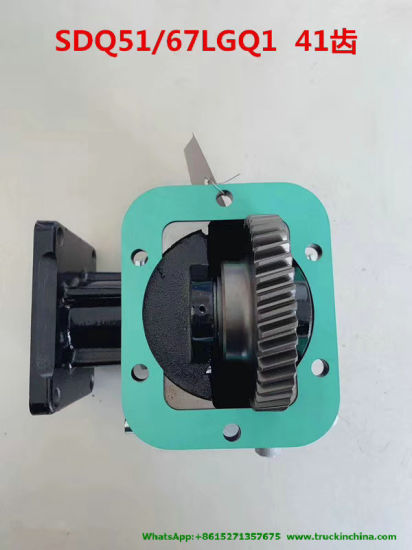 Jmc Truck Pto Sdq51/67 (Gearbox Power Take off For ISUZU JMC Transmission JC528T8) Gearbox Pto