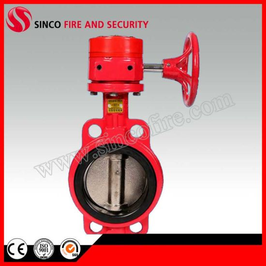Fire Fighting Signal Butterfly Valve
