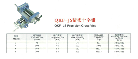 QKF-JS PRECISION CROSS VICE