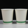 Wholesale Coffee Cup Tea Cup Paper Cup from China Factory