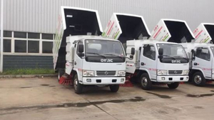 Japan Brand Truck I. S. U. Z. U Road Sweeper 5cbm Tank for Street Sweeping Urban Street Cleaning Mounted Sweep Cleaner Machines Auxiliary Engine