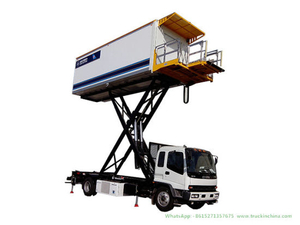 Airport Special Equipment Catering Truck (ISUZU Scissors High Loader 4500KG Refrigerated Food Van 7500X2480X2400mm)