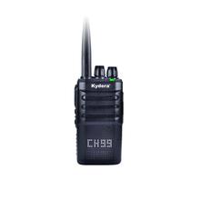 Portable Analog Radio PAR12